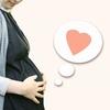 【妊娠×お金】都内個人産院の初回妊婦検診費用に驚いた