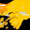 【危険情報】ギニアビサウの危険情報【危険レベル継続】(内容の更新)
