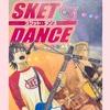 スケット・ダンスの神回【ロケット・ダンス】