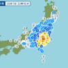 2021年 10月7日の午後10時41分の発生の千葉県北西部の震度5強の地震=人工地震と断定しましたとねち。