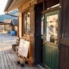 【オススメ5店】天草・熊本県その他(熊本)にあるビストロが人気のお店
