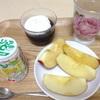 3月21日の食事記録
