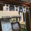 本能寺前で、雑兵に出会う #kyoto  #本能寺 #寺町 #パラルシルセ