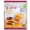 業務スーパー「ホットク」は韓国の人気おやつ【おすすめ冷凍スイーツ】