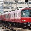 【勝馬号】名鉄の名称列車②