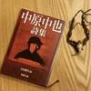 好きな本_2。