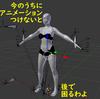 Godot キャラコン 17 「dae の import とanimation あれこれ」 3/6