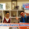 Let's play in English by Mamicoworld 英会話ワンポイントレッスン
