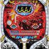 CR J-RUSH4 スペック・演出情報