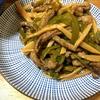 中華定食!青椒肉絲(チンジャオロース)と餃子の皮でワンタンもどきスープ