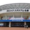 【沖縄キャンプ】名護市営球場(北海道日本ハムファイターズ)へ高速バスで行ってみる