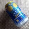 セブンプレミアム「クリアクーラー シチリア産レモンサワー」飲みました!