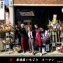 愛知県の蒲郡市に【居酒屋いちごう】がオープンしました。