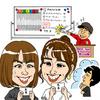 【ラジオ投稿イラスト】エフエム岩手|夕刊ラジオ 2021.9.16