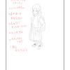【63】 10/22「5分間ドローイング② 5枚目」