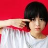 Reiがめちゃめちゃ流行って日本の音楽シーンがヤバイことになる妄想