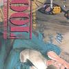 COOLに行こうぜ!『COOL -RENTAL BODY GUARD-』【ジャンプ漫画神拳!!!】