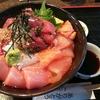 榎本牧場からのランチスポット【高半】(上尾市)の特大海鮮丼を紹介