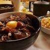 カツオのたたきで作る 混ぜるだけの簡単ユッケ丼