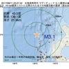 2017年08月11日 23時27分 北海道南西沖でM3.1の地震