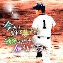 野球好きの読み物