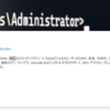 【PC】Windows Terminal をインストールしよう!