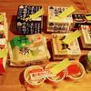 【レビューあり】納豆を10種類食べ比べたのでランキング形式で紹介するよ!