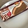 【ハーゲンダッツ】新商品のヘーゼルナッツプラリネショコラを実食。ナッツの風味がたまらん♡