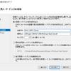 Azure仮想マシンでNested Hypver-Vを構築してみる!Part2