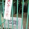 夏祭浪花鑑 七段目 長町裏
