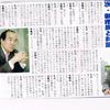 松戸市立病院改築で生方氏 本郷谷市長に「医師会と協力を」