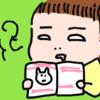 ワーキングマザー×資格 ~簿記3級編~