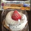 【ローソン】新発売の低糖質なケーキとパンのレビュー!!