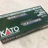 KATO 飯田線 クモハ61+クハニ67