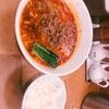 【ラーメン】中野にある美味しい担々麺♪