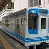 8月10日:伊勢鉄道、御朱印、俺の駅