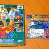 N64「Let'sスマッシュ」とPS「ウルトラクイズ」を購入!