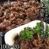 【kinki kidsのブンブブーン】5/25 ご飯のお供 ①たまり漬けチーズ ②肉のいとう ③カレーみそ ④島茶漬け