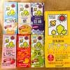飲んだことのあるキッコーマン豆乳コレクション30種まとめ(2018年4月)
