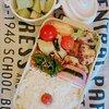 鶏むね肉の味噌マヨマスタード焼き弁当