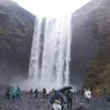 大地の始まり、アイスランド①