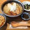 逗子でオススメの沖縄料理「くくる食堂」。お得なランチ情報!