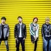 【SUPER BEAVER】ファンなら必聴すべきおすすめ人気曲3選!