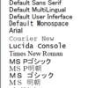 CDフォントテーブルを列挙 - リッチテキスト - 「NotesPeek」をQtでリメイク