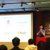 セミナーレポート TECH PLAY『~Serverless 技術勉強会#2~』(2020年1月15日)