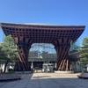 北陸の旅 金沢駅~福井駅(R2-29-2)