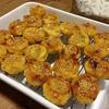 焼き芋スイートポテト