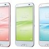 KDDI au 防水対応の5.0型Androidスマホ「rafre KYV40」を発表 スペックまとめ (2017春モデル)