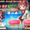 【マギレコ】杏子ゲット!