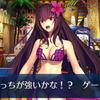 【FGO】(チップが)出ませい出ませい!